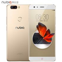 努比亚 Z17 无边框 旭日金 8GB+64GB 全网通 移动联通电信4G手机 双卡双待产品图片主图