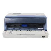 得实 AR-500PRO 钢制机架24针 82列 针式打印机 营改增税控发票打印机