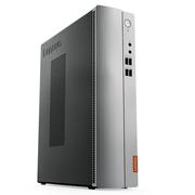 联想 天逸510S商用台式办公电脑主机 ( i3-7100 4G 128G SSD 集显 WiFi 蓝牙 win10 )