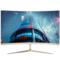 冠捷 I2489FXH8 23.8英寸 108%NTSC广色域 AH-IPS广视角窄边框 净蓝光 不闪屏显示器产品图片1