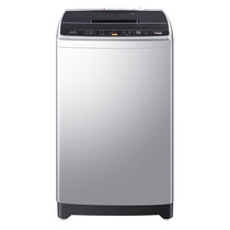 海尔  EB90M2SU1 9公斤智能APP操控全自动波轮洗衣机  智能模糊控制产品图片主图
