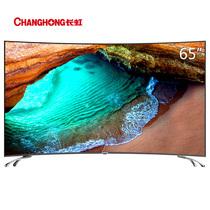 长虹 65D3C 65英寸 64位4K超高清HDR轻薄曲面智能液晶电视(黑色)产品图片主图