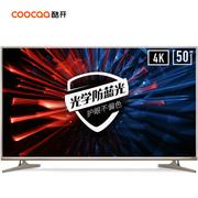 酷开 50U3B 50英寸30核4K 防蓝光护眼 人工智能语音液晶网络电视