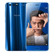荣耀 9 全网通 高配版 6GB+64GB 魅海蓝 移动联通电信4G手机 双卡双待