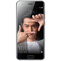 荣耀 9 全网通标配版 4GB+64GB 移动联通电信4G手机 双卡双待 幻夜黑产品图片主图