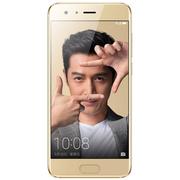荣耀 9 全网通标配版 4GB+64GB 移动联通电信4G手机 双卡双待 琥珀金