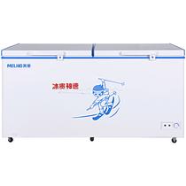 美菱 BC/BD-528DT 528升单温冷柜  双顶开门门锁 商用冷藏冷冻转换柜 变温冰柜 卧式冰箱(白)产品图片主图