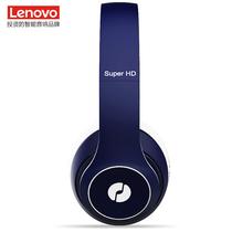 击音 Super HDⅡ 全触摸降噪进口HIFI 有线无线双模内置低音耳放耳麦无线蓝牙头戴  音乐游戏电脑电视通用 宝石蓝产品图片主图