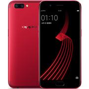 OPPO R11 全网通4G+64G  双卡双待手机 热力红色