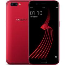 OPPO R11 全网通4G+64G  双卡双待手机 热力红色产品图片主图