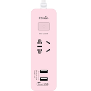 英特曼  粉色1.8米双USB总控开关电源转换器迷你小插座多功能插板创意拖线板