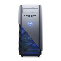 戴尔 灵越MAX·战5675-R2GN9L水冷游戏台式电脑主机(AMD Ryzen 7 1700X 32G 256GSSD+2T RX580 8G独显 )产品图片主图
