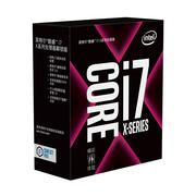 英特尔 酷睿 四核 i7-7740X 盒装CPU处理器