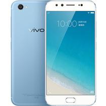 vivo X9 全网通 4GB+64GB 夏日蓝 礼盒版 移动联通电信4G手机 双卡双待产品图片主图