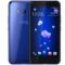 宏达 U11 远望蓝 6GB+128GB  移动联通电信全网通 双卡双待产品图片1