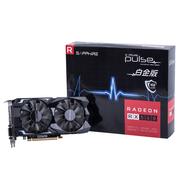蓝宝石 RX560 4G D5 白金版 OC 1300MHz/7000MHz 4GB/128bit GDDR5 DX12 独立游戏显卡