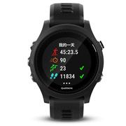 佳明 Forerunner935 多功能GPS心率智能手表 户外跑步实时心率腕表防水智能通知 灰色