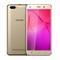 卡美欧 A8 4G双网通手机产品图片1
