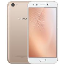 vivo X9s Plus 全网通 4GB+64GB 移动联通电信4G手机 双卡双待 金色产品图片主图