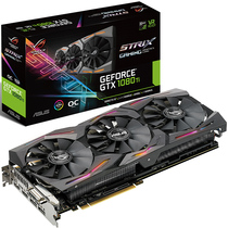 华硕 ROG STRIX-GTX1080TI-11G-GAMING 1480-1620MHz 11G/11010MHz GDDR5X PCI-E3.0显卡产品图片主图