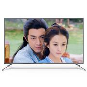 微鲸 55D2U3000 55英寸 4K超高清 2GB+32GB 超薄 人工智能语音互联网LED液晶平板电视机(灰色)