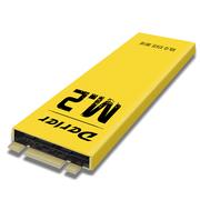 德乐(derler) N650 128GB M.2 2280 固态硬盘 黄色