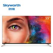 创维 55Q7 55寸4K超高清彩电智能网络液晶电视机