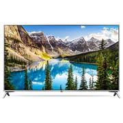 LG 5565CJ-CA 55英寸 IPS硬屏 主动式HDR 金属机身 超高清 4K 液晶电视(银色+黑色)