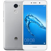 华为 畅享7 plus 4GB+64GB 银色 移动联通电信4G手机 双卡双待