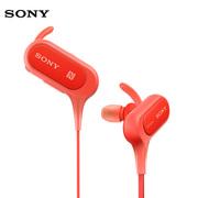 索尼 重低音无线蓝牙运动耳机 MDR-XB50BS 红色