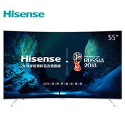 海信 LED55EC880UCQ 55英寸 超高清4K 曲面 ULED超画质电视 HDR 人工智能 VIDAA5.0(月光银)