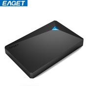 忆捷 G20 2.5英寸USB3.0全盘硬件加密安全高速防震移动硬盘2T 黑色