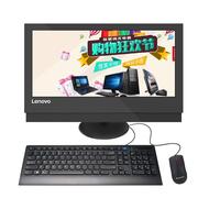 联想 扬天S3150 19.5英寸一体电脑 (G3930 4G 500G 集显 Wifi 无光驱 win10)黑色