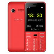 乐丰 D1 移动/联通2G 老人手机 双卡双待 红色