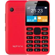 乐丰 K3 移动/联通2G 老人手机  双卡双待 红色产品图片主图