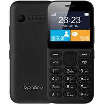 乐丰 K3 移动/联通2G 老人手机 双卡双待 黑色产品图片主图