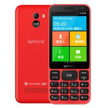 乐丰  V5 移动4G 智能按键老人手机 双卡双待  红色产品图片主图