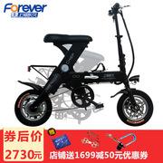 永久 折叠电动车48V锂电池单车12吋迷你成人代步车代驾助力车城市便携电瓶车自行车飞鸟 黑色