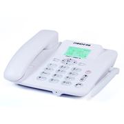 中诺 C265电信版 CDMA固话无线电话机插卡电话机/固定无线话机/移动固话 白色