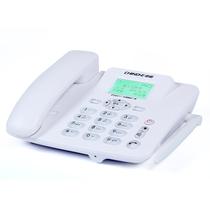 中诺 C265电信版 CDMA固话无线电话机插卡电话机/固定无线话机/移动固话 白色产品图片主图