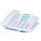 中诺 C265电信版 CDMA固话无线电话机插卡电话机/固定无线话机/移动固话 白色产品图片1