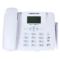 中诺 C265电信版 CDMA固话无线电话机插卡电话机/固定无线话机/移动固话 白色产品图片2