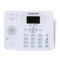 中诺 C265电信版 CDMA固话无线电话机插卡电话机/固定无线话机/移动固话 白色产品图片4