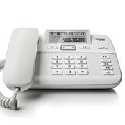 德国金阶 DA260 原西门子品牌电话机座机黑名单功能/来电显示/双接口/办公家用有绳电话免电池(白)