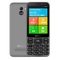 乐丰  V5 移动4G 智能按键老人手机 双卡双待 灰色产品图片主图