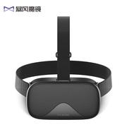 暴风魔镜 白日梦 虚拟现实智能VR眼镜3D头盔
