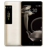 魅族 PRO 7 Plus 6GB+64GB 全网通公开版 倚霞金 移动联通电信4G手机 双卡双待