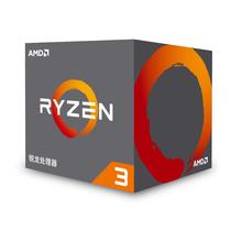 AMD 锐龙  Ryzen 3 1300X 处理器4核AM4接口 3.5GHz 盒装产品图片主图
