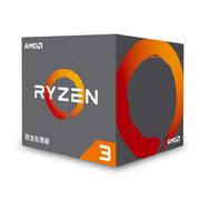 AMD 锐龙  Ryzen 3 1200 处理器4核AM4接口 3.1GHz 盒装