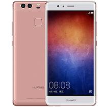 华为 P9 plus 64GB 玫瑰金 移动联通电信4G手机 双卡双待产品图片主图